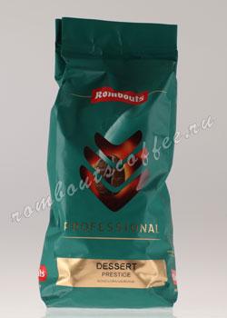 Кофе Rombouts в зернах Professional Dessert Prestige
