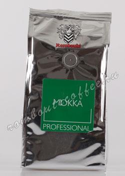 Кофе Rombouts молотый Professional Mokka