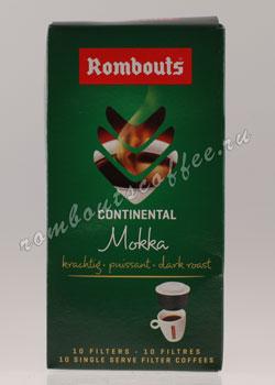 Кофе Rombouts фильтр Continental Mokka