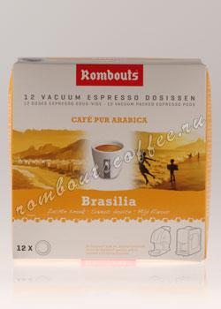 Кофе Rombouts в чалдах Brasilia
